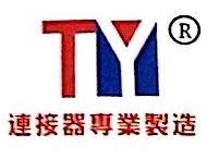 深圳市拓友精密电子有限公司 最新采购和商业信息