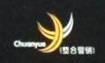 上海传跃广告有限公司 最新采购和商业信息