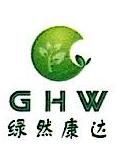 湖南绿然康达现代农业综合开发有限公司 最新采购和商业信息