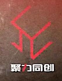 北京智维同创科技有限公司 最新采购和商业信息