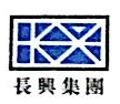 广州市长珠兴贸易有限公司 最新采购和商业信息