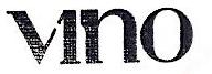 武汉维诺上品贸易发展有限公司 最新采购和商业信息