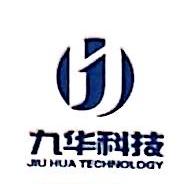 天津九华科技发展有限公司 最新采购和商业信息