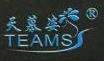 广州慕美服饰有限公司 最新采购和商业信息