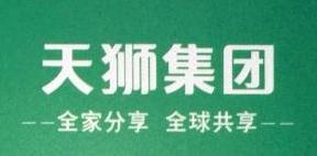天津天狮生物工程有限公司南通分公司 最新采购和商业信息