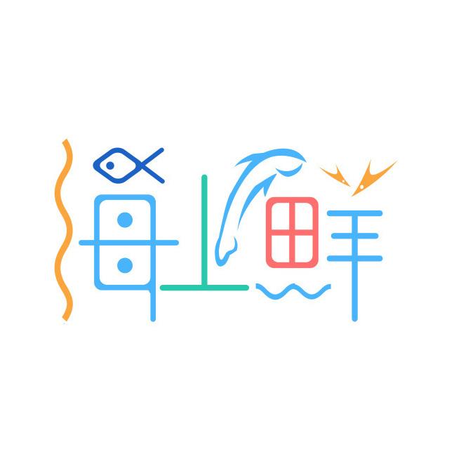 宁波海上鲜信息技术有限公司 最新采购和商业信息