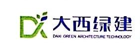 四川大西绿健贸易有限公司 最新采购和商业信息