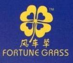 鹤山市天然乐芳香用品有限公司 最新采购和商业信息