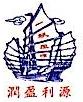 北京润盈利源商贸有限公司