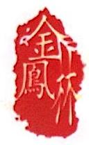 西安金凤林商贸有限公司 最新采购和商业信息