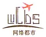 沈阳澍熙航空服务有限公司 最新采购和商业信息