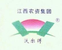 九江市沃尔得农资连锁有限公司 最新采购和商业信息