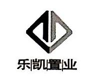 烟台乐凯置业有限公司 最新采购和商业信息