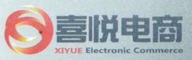 深圳市喜悦在线网络科技有限公司 最新采购和商业信息