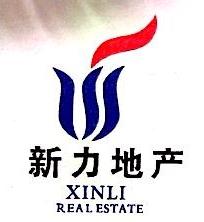 辽宁华安实业贸易有限公司 最新采购和商业信息