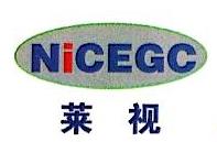 广州市众源展拓机电设备有限公司 最新采购和商业信息