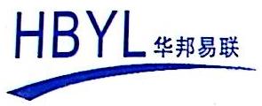 沈阳华邦易联通讯器材有限公司 最新采购和商业信息