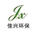 重庆佳兴环保工程有限公司 最新采购和商业信息