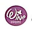成都锦承盛贸易有限公司 最新采购和商业信息