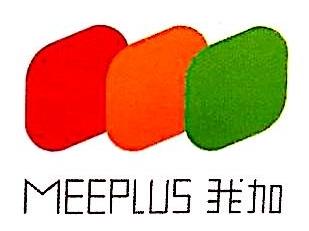 深圳米普拉斯科技有限公司 最新采购和商业信息