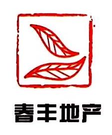 广东春丰地产策划管理有限公司 最新采购和商业信息
