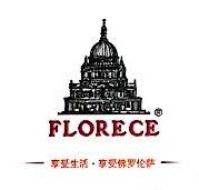 佛罗伦萨(北京)暖通科技股份有限公司