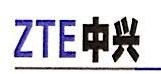 中兴软件技术(沈阳)有限公司