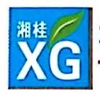 桂林兴安湘桂农业生产资料有限公司