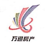 江西万通房地产开发有限公司 最新采购和商业信息