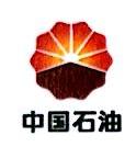 天津海龙石油地球物理勘探有限公司 最新采购和商业信息