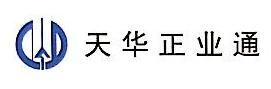 宁夏正业通工程咨询有限责任公司 最新采购和商业信息