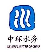 湘潭中环污水有限公司 最新采购和商业信息
