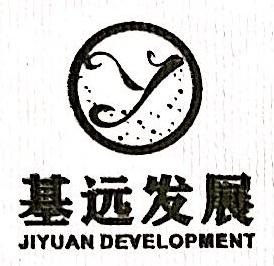 漳州基远资产管理有限公司 最新采购和商业信息