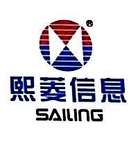 上海熙菱信息技术有限公司 最新采购和商业信息
