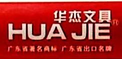 贺州市鸿文商贸有限公司 最新采购和商业信息