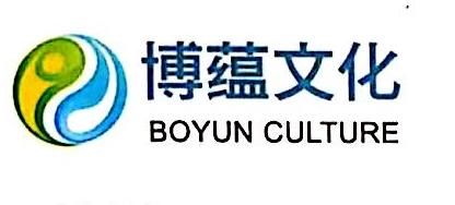 上海博蕴文化传播有限公司 最新采购和商业信息