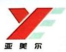 中山市亚美尔照明科技有限公司 最新采购和商业信息