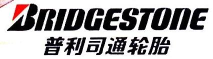 萍乡市保驰洁汽车维修美容中心(普通合伙) 最新采购和商业信息