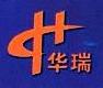 潍坊华瑞密封材料有限公司 最新采购和商业信息