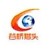 重庆两江人力资源管理有限公司
