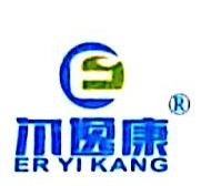 重庆尔逸康医药有限公司 最新采购和商业信息