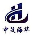 天津中茂海华国际贸易有限公司 最新采购和商业信息