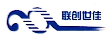 联创世佳(北京)国际投资顾问有限公司 最新采购和商业信息