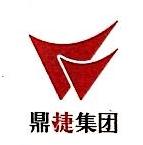 鼎捷软件股份有限公司 最新采购和商业信息