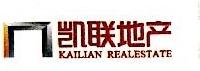 湖南凯联置业有限公司 最新采购和商业信息