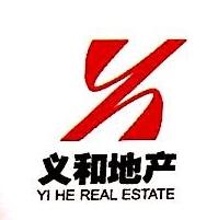 广州义和房地产代理有限公司 最新采购和商业信息