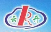 信宜市云开旅行社有限公司 最新采购和商业信息