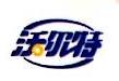 海盐沃尔特五金有限公司 最新采购和商业信息