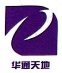 西安华通天地信息科技有限公司 最新采购和商业信息