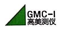 高美测仪(天津)科技有限公司 最新采购和商业信息